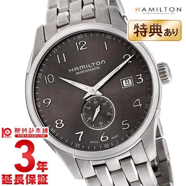 ハミルトン ジャズマスター 腕時計 HAMILTON マエストロ H42515185 メンズ 【24回金利0%】