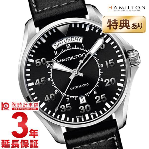 【11日は店内ポイント最大45倍!】【最大2000円OFFクーポン!16日1:59まで】HAMILTON [海外輸入品] ハミルトン 腕時計 カーキ パイロットオート H64615735 メンズ 時計