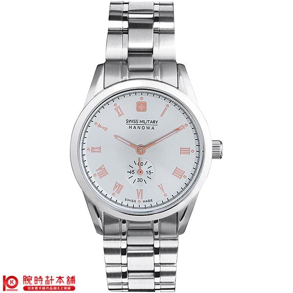 【先着限定最大3000円OFFクーポン!6日9:59まで】 スイスミリタリー SWISSMILITARY ローマン ML-351 [正規品] レディース 腕時計 時計