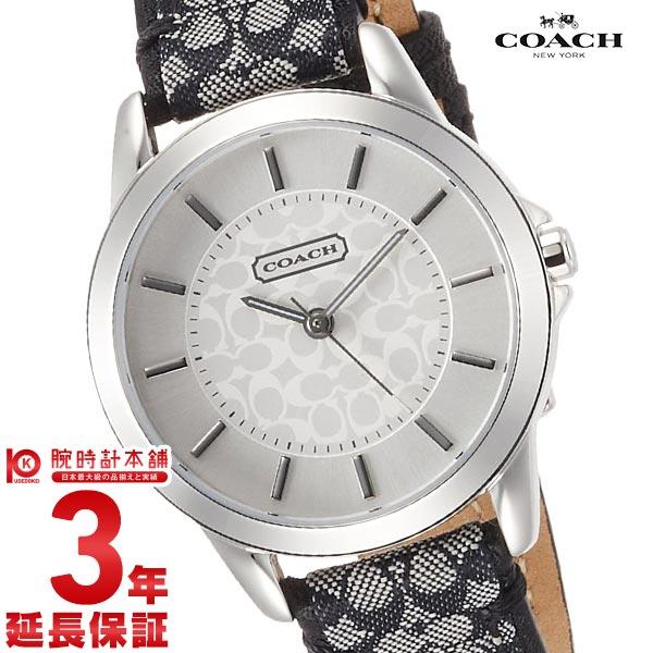 【先着限定最大3000円OFFクーポン!6日9:59まで】 COACH [海外輸入品] コーチ 腕時計 14501524 レディース 腕時計 時計