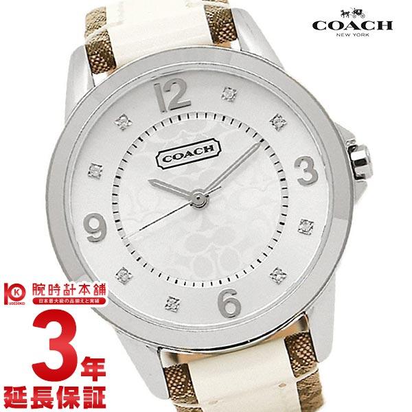【先着限定最大3000円OFFクーポン!6日9:59まで】 COACH [海外輸入品] コーチ ニュークラシックシグネチャー 14501619 レディース 腕時計 時計