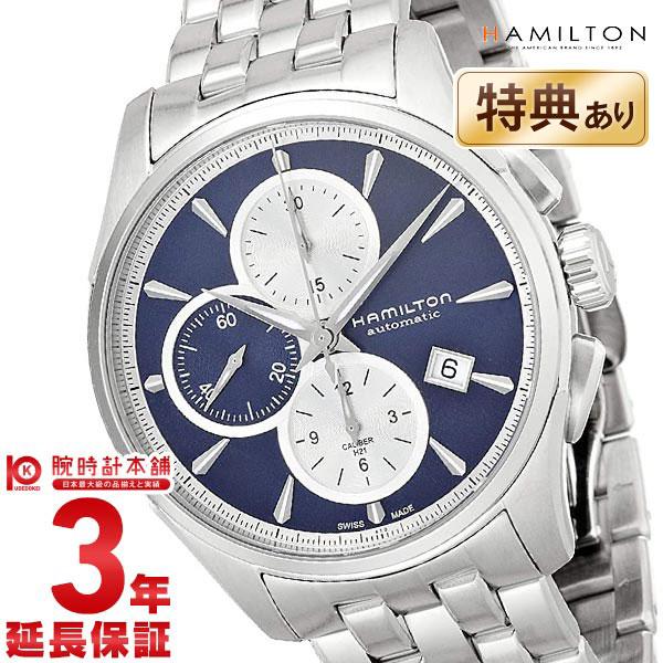 【11日は店内ポイント最大45倍!】【最大2000円OFFクーポン!16日1:59まで】HAMILTON [海外輸入品] ハミルトン ジャズマスター 腕時計 オートクロノ クロノグラフ H32596141 メンズ 時計