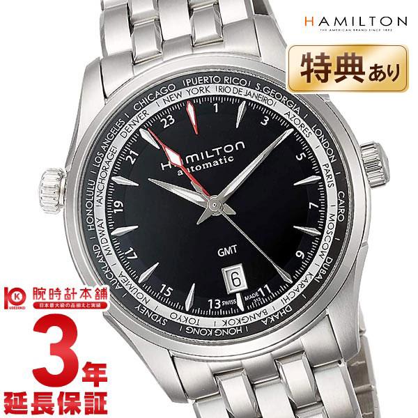 HAMILTON [海外輸入品] ハミルトン ジャズマスター 腕時計 GMT H32695131 メンズ 時計
