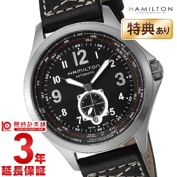 HAMILTON [海外輸入品] ハミルトン 腕時計 カーキ アビエイションQNE H76655733 メンズ 時計
