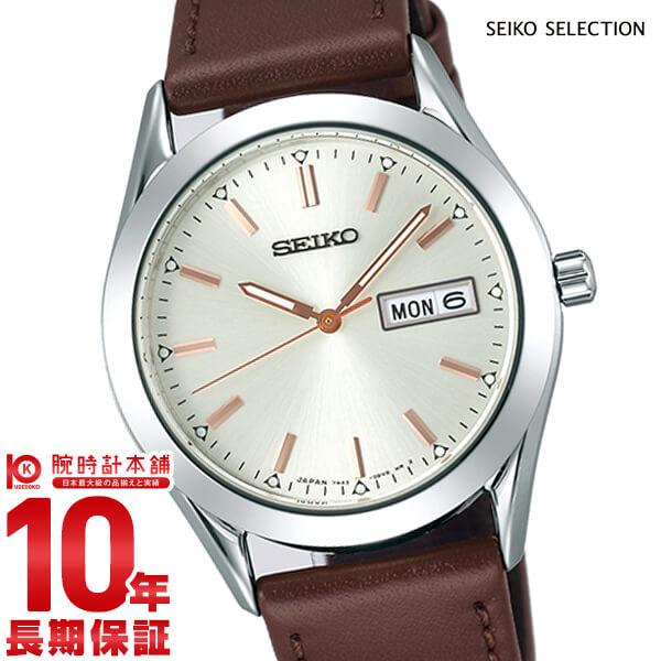 【11日は店内ポイント最大45倍!】【最大2000円OFFクーポン!16日1:59まで】セイコーセレクション SEIKOSELECTION SCEC021 [正規品] メンズ 腕時計 時計(予約受付中)