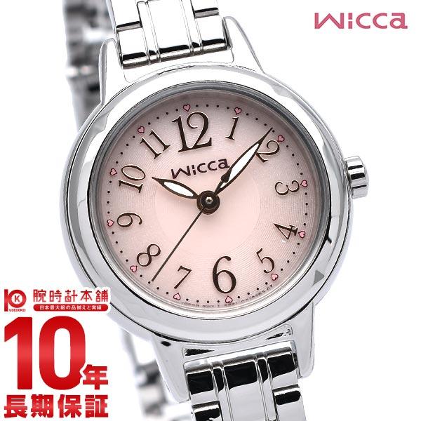 【先着限定最大3000円OFFクーポン!6日9:59まで】 wicca シチズン ウィッカ ソーラーテック KH9-914-91 [正規品] レディース 腕時計 時計