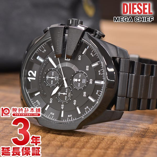DIESEL [海外輸入品] ディーゼル 時計 メガチーフ クロノグラフ DZ4283 メンズ 腕時計【あす楽】