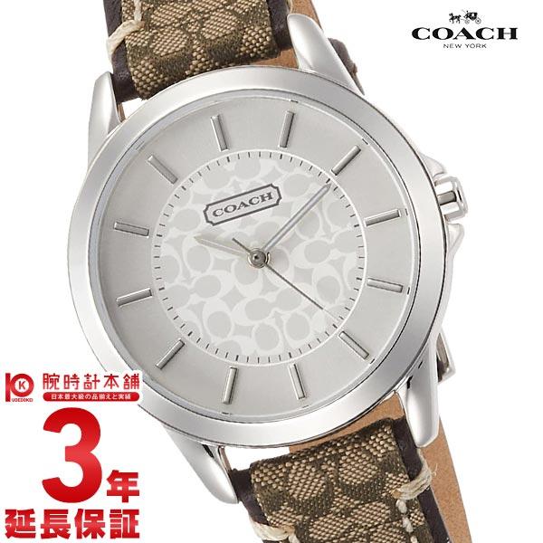 【先着限定最大3000円OFFクーポン!6日9:59まで】 COACH [海外輸入品] コーチ 腕時計 14501525 レディース 腕時計 時計 【dl】brand deal15