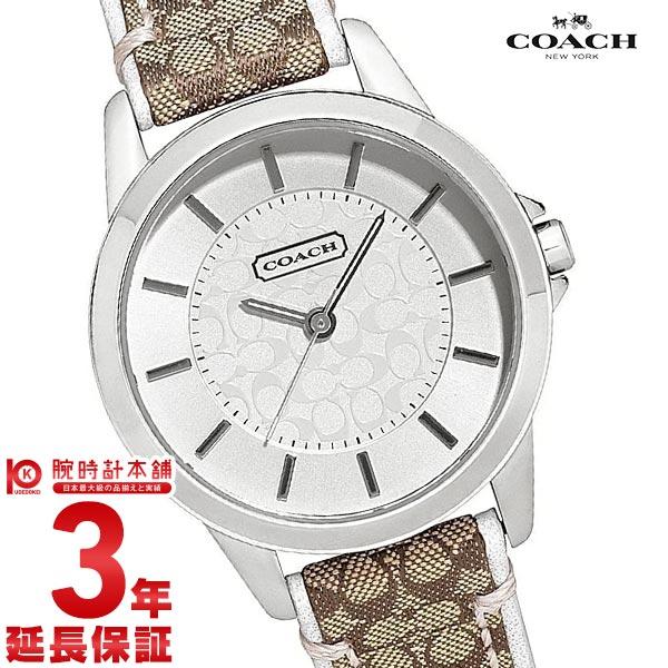 【エントリー&買い周りでさらに10倍!21日20時~】 COACH [海外輸入品] コーチ クラシックシグネチャー 14501526 レディース 腕時計 時計