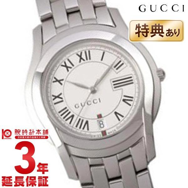【先着限定最大3000円OFFクーポン!6日9:59まで】 GUCCI [海外輸入品] グッチ 5505シリーズ MSI YA055306 レディース 腕時計 時計