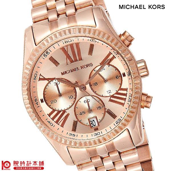 【先着限定最大3000円OFFクーポン!6日9:59まで】 MICHAELKORS [海外輸入品] マイケルコース 腕時計 MK5569 レディース 腕時計 時計 【dl】brand deal15