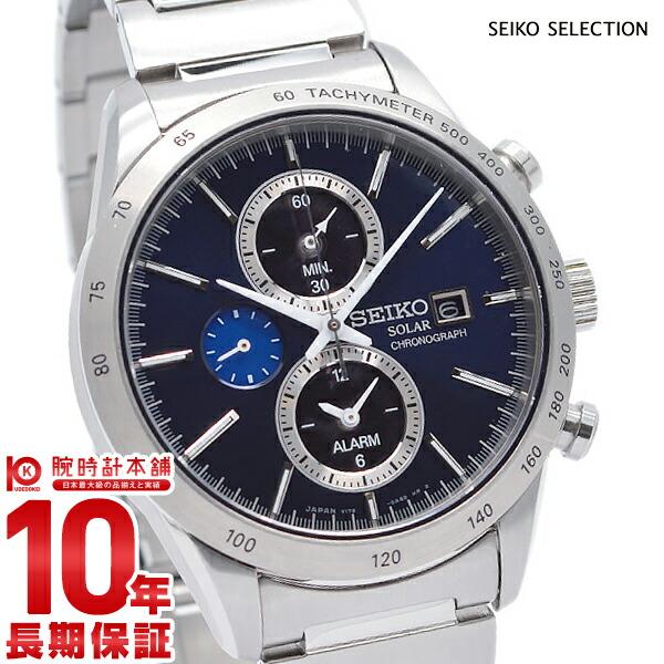 セイコーセレクション SEIKOSELECTION クロノグラフ ソーラー 100m防水 SBPY115 [正規品] メンズ 腕時計 時計