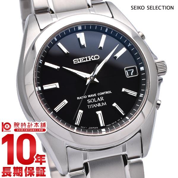 セイコーセレクション SEIKOSELECTION ソーラー電波 100m防水 SBTM217 [正規品] メンズ 腕時計 時計【36回金利0%】