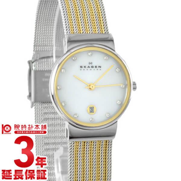 【先着限定最大3000円OFFクーポン!6日9:59まで】 SKAGEN [海外輸入品] スカーゲン レディース 腕時計 355SSGS 腕時計 時計