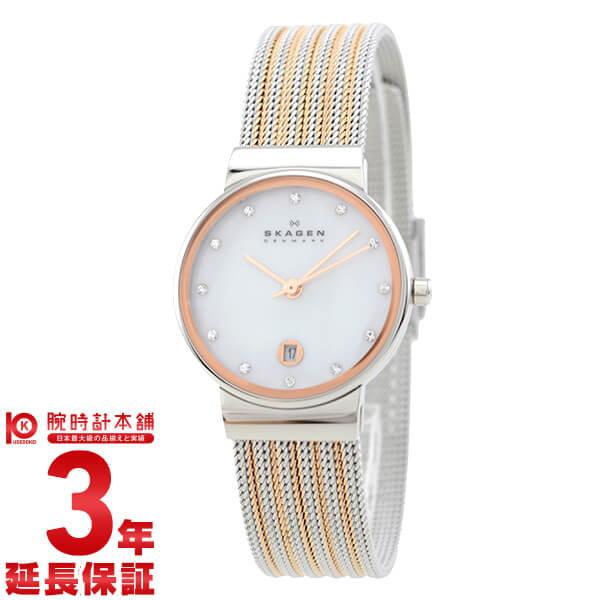 SKAGEN [海外輸入品] スカーゲン レディース 355SSRS 腕時計 時計