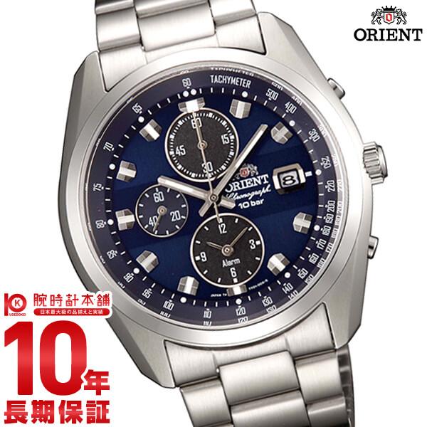 オリエント ORIENT NEO70's ネオセブンティーズ ホライズン ソーラー クロノグラフ WV0011TY [正規品] メンズ 腕時計 時計