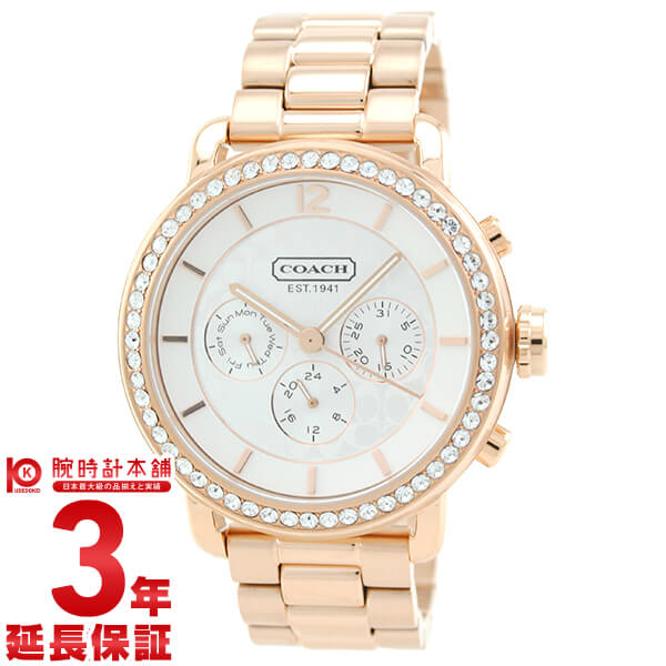COACH [해외 수입품]코치 14501648 레이디스 손목시계 시계