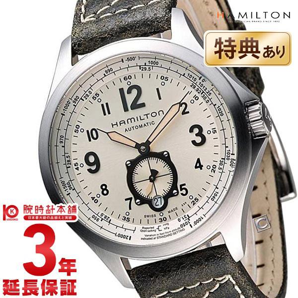 HAMILTON [海外輸入品] ハミルトン カーキ 腕時計 H76655723 メンズ 時計