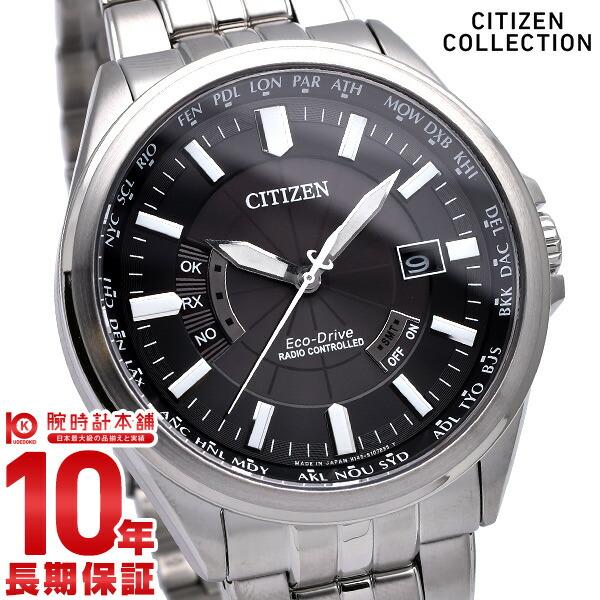 シチズンコレクション CITIZENCOLLECTION ソーラー電波 CB0011-69E [正規品] メンズ 腕時計 時計【36回金利0%】
