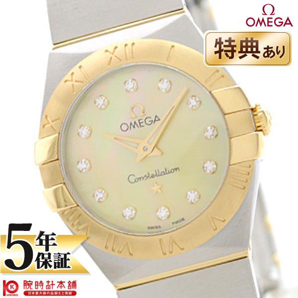 OMEGA [海外輸入品] オメガ コンステレーション 123.20.24.60.57.001 レディース 腕時計 時計 【dl】brand deal15