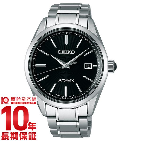 Seiko SEIKO brightz BRIGHTZ SDGM003 #112821