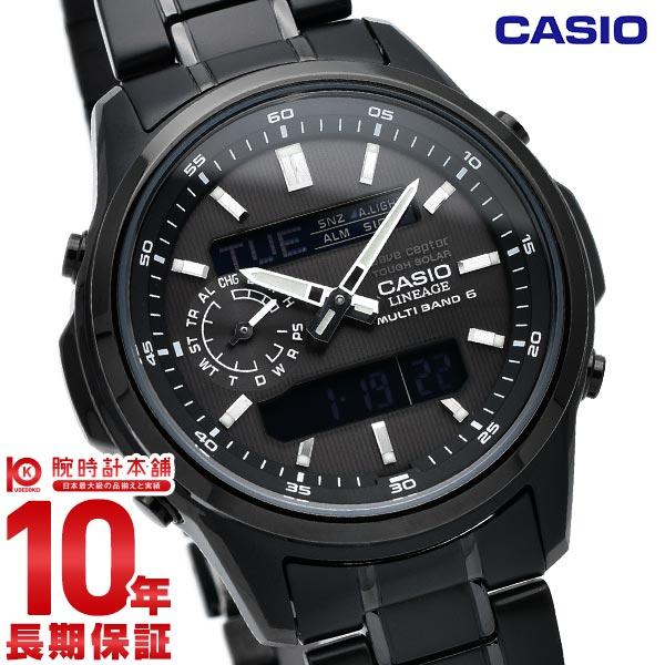 カシオ リニエージ LINEAGE ソーラー電波 LCW-M300DB-1AJF [正規品] メンズ 腕時計 時計(予約受付中)