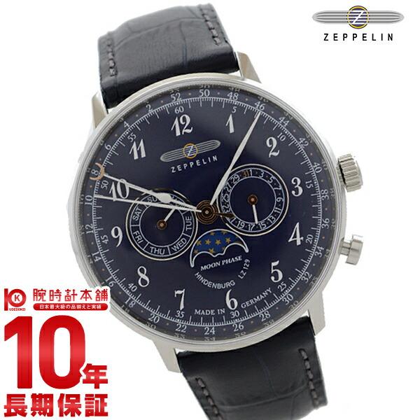 【24回金利0%】ツェッペリン ZEPPELIN ヒンデンブルク ネイビー ムーンフェイズ表示 デイデイト 70363 [正規品] メンズ 腕時計 時計