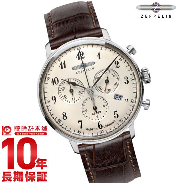 ツェッペリン ZEPPELIN 70864 [正規品] メンズ 腕時計 時計【24回金利0%】【あす楽】