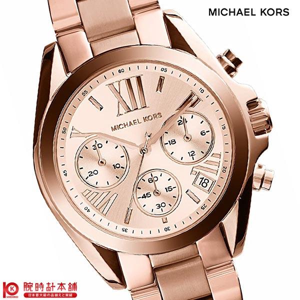 【先着限定最大3000円OFFクーポン!6日9:59まで】 MICHAELKORS [海外輸入品] マイケルコース MK5799 レディース 腕時計 時計