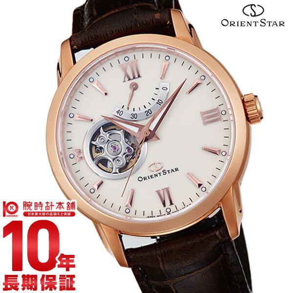 オリエントスター ORIENT オリエントスター セミスケルトン 機械式 自動巻き (手巻き付き) アイボリー WZ0211DA [正規品] メンズ 腕時計 時計【24回金利0%】