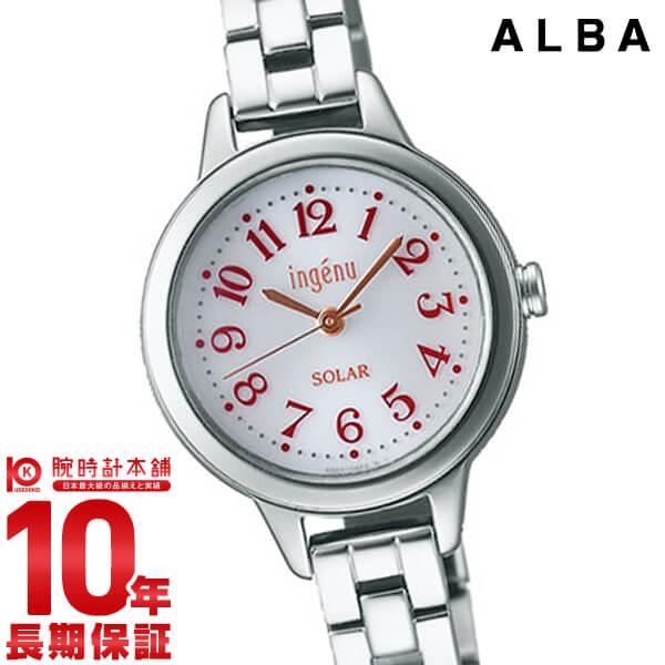 【先着限定最大3000円OFFクーポン!6日9:59まで】 セイコー アルバ ALBA アンジェーヌ ソーラー AHJD078 [正規品] レディース 腕時計 時計