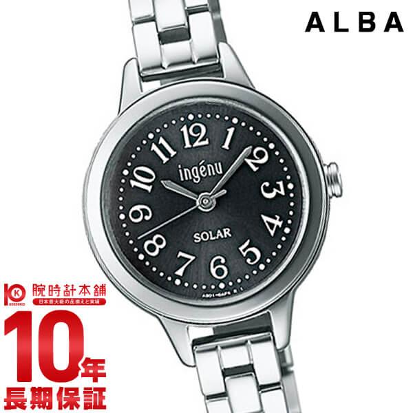 セイコー アルバ ALBA アンジェーヌ ソーラー AHJD080 [正規品] レディース 腕時計 時計