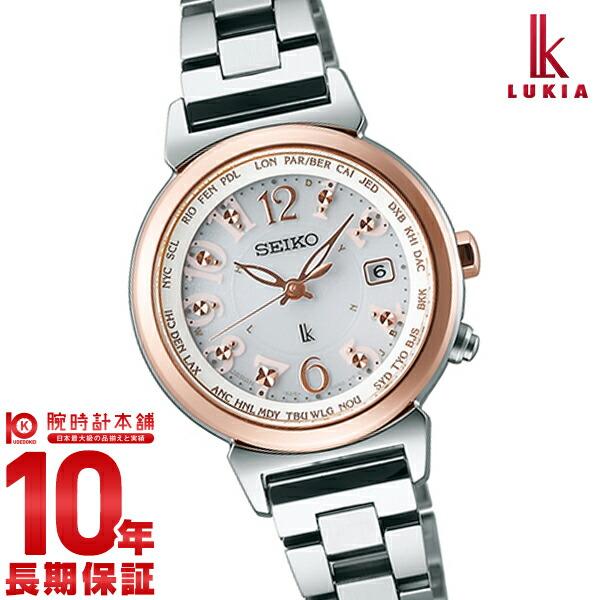 受賞店 10年保証 セイコー 流行 ルキア LUKIA ソーラー電波 100m防水 SSVV002 レディース 時計 腕時計 正規品