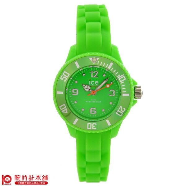 【先着限定最大3000円OFFクーポン!6日9:59まで】 アイスウォッチ ICEWatch フォーエバー ミニ SI.GN.M.S [正規品] レディース 腕時計 時計