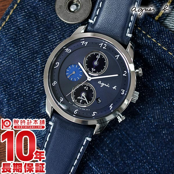 アニエスベー agnes b. マルチェロ クロノグラフ ソーラー FBRD972 [正規品] メンズ 腕時計 時計【24回金利0%】【あす楽】