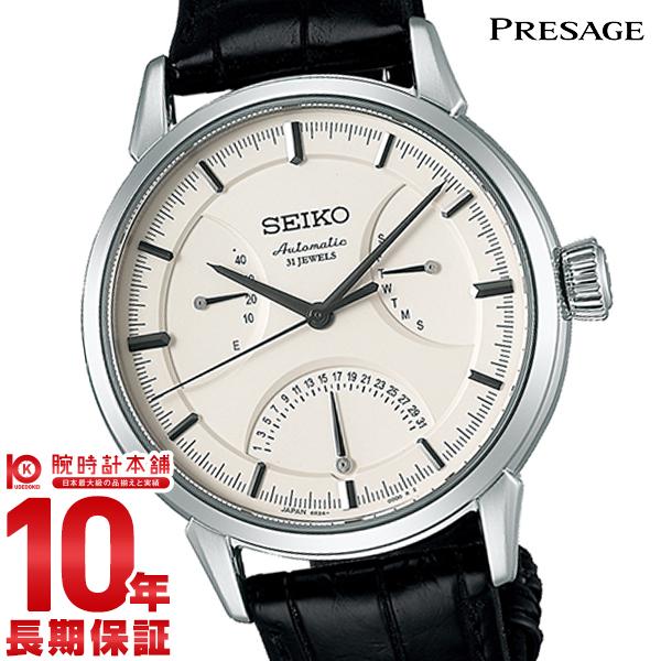 セイコー プレザージュ PRESAGE 100m防水 機械式(自動巻き/手巻き) SARD009 [正規品] メンズ 腕時計 時計【36回金利0%】