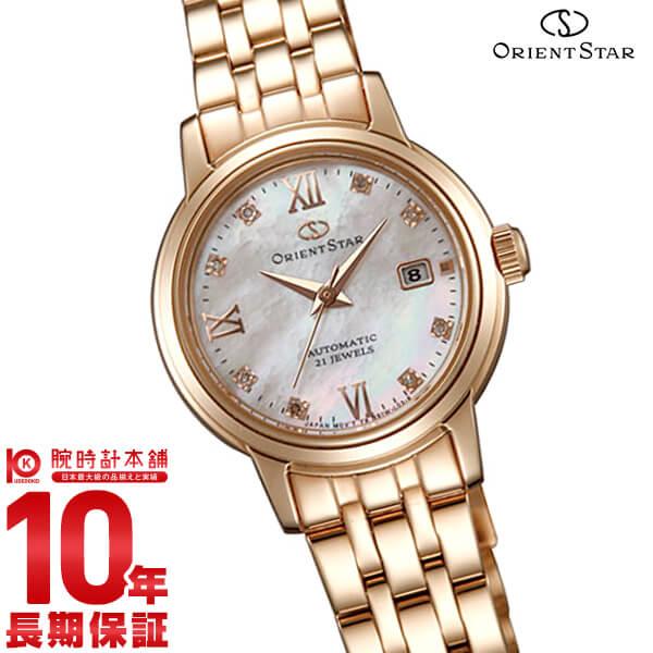 【先着限定最大3000円OFFクーポン!6日9:59まで】 オリエントスター ORIENT ORIENT STAR オリエントスター 白蝶貝(ホワイト) WZ0451NR [正規品] レディース 腕時計 時計【24回金利0%】
