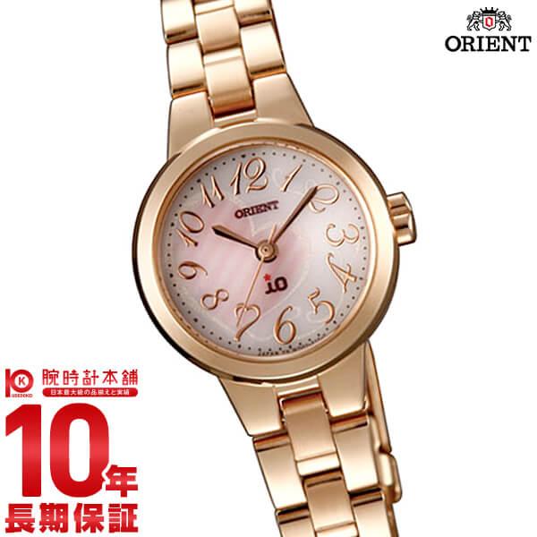 オリエント ORIENT イオ スイート&スパイシー ソーラー WI0261WD [正規品] レディース 腕時計 時計