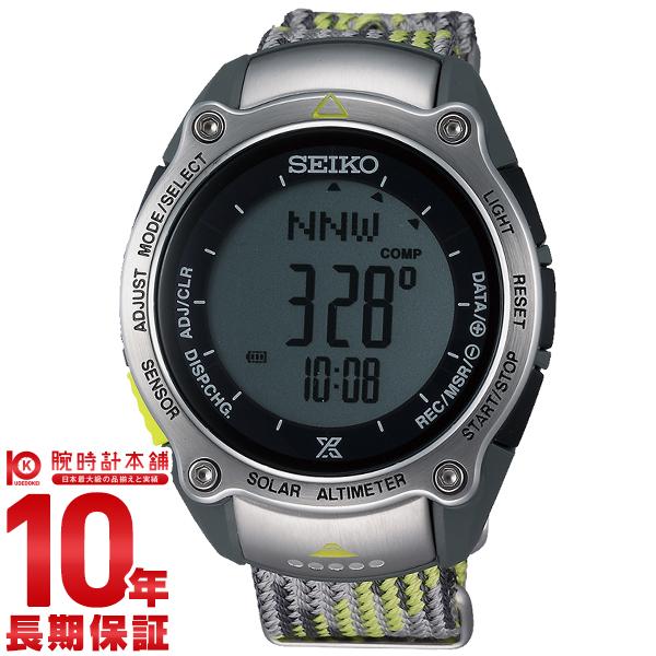 セイコー プロスペックス PROSPEX 富士山世界遺産記念限定「夏富士」国内800本 限定BOX ソーラー 100m防水 SBEB035 [正規品] メンズ 腕時計 時計【36回金利0%】
