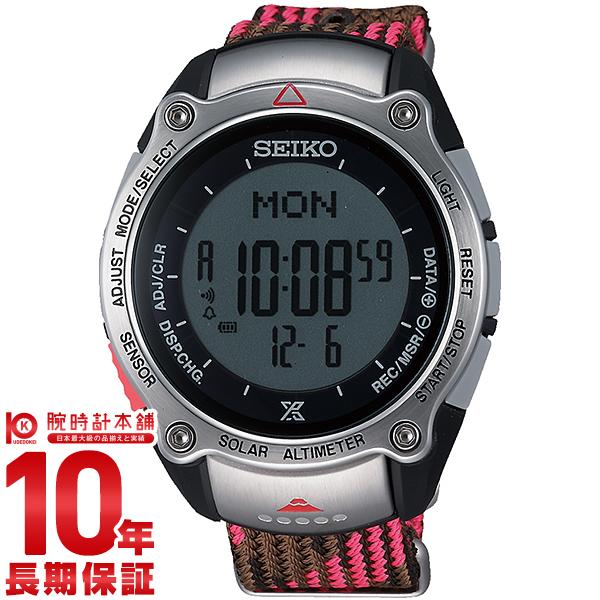 セイコー プロスペックス PROSPEX 富士山世界遺産記念限定「赤富士」国内799本 限定BOX ソーラー 100m防水 SBEB037 [正規品] メンズ 腕時計 時計【36回金利0%】
