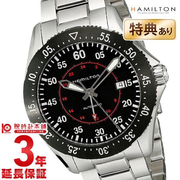 HAMILTON [海外輸入品] ハミルトン カーキ 腕時計 H76755135 メンズ 時計