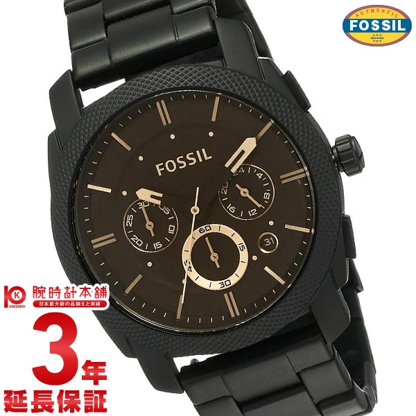 FOSSIL [海外輸入品] フォッシル FS4682 メンズ 腕時計 時計【あす楽】