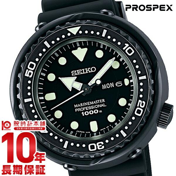 セイコー プロスペックス PROSPEX マリーンマスタープロフェッショナル ダイバーズ 1000m飽和潜水用防水 SBBN025 [正規品] メンズ 腕時計【36回金利0%】
