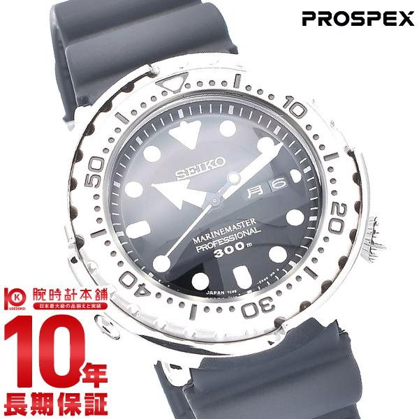 【29日23:59まで店内ポイント最大37倍!】セイコー プロスペックス PROSPEX マリーンマスタープロフェッショナル ダイバーズ 300m防水 SBBN033 [正規品] メンズ 腕時計 時計【36回金利0%】【あす楽】