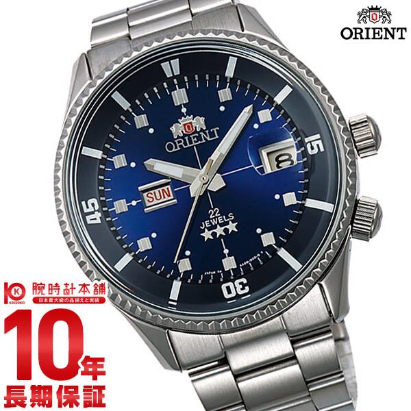 オリエント ORIENT キングマスター ワールドステージコレクション クロノグラフ ブルー WV0031AA [正規品] メンズ 腕時計 時計【24回金利0%】