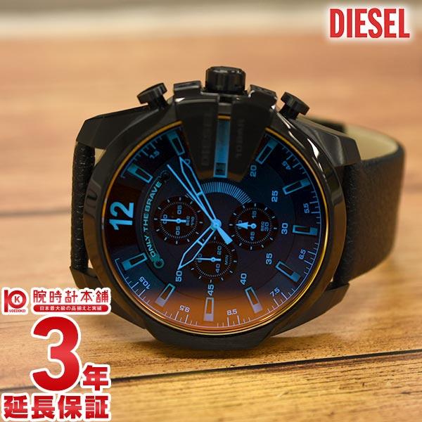【11日は店内ポイント最大45倍!】【最大2000円OFFクーポン!16日1:59まで】DIESEL [海外輸入品] ディーゼル 時計 腕時計 DZ4323 メンズ 腕時計