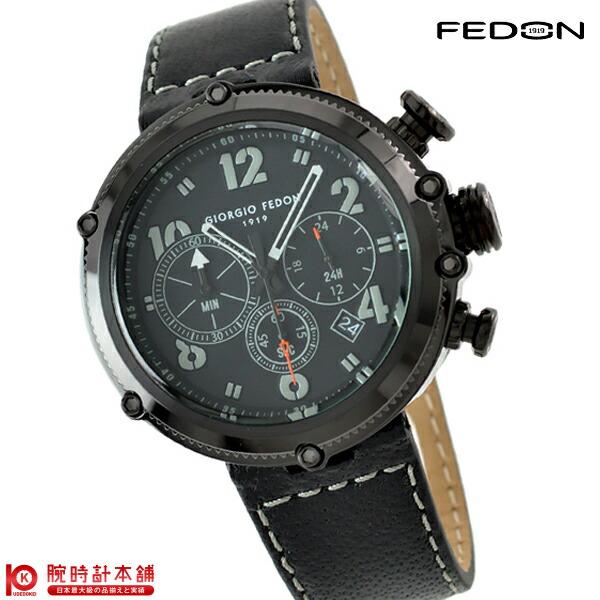 ジョルジオフェドン1919 GIORGIOFEDON1919 スポーツユーティリティ-2 GFBM004 [正規品] メンズ 腕時計 時計【あす楽】