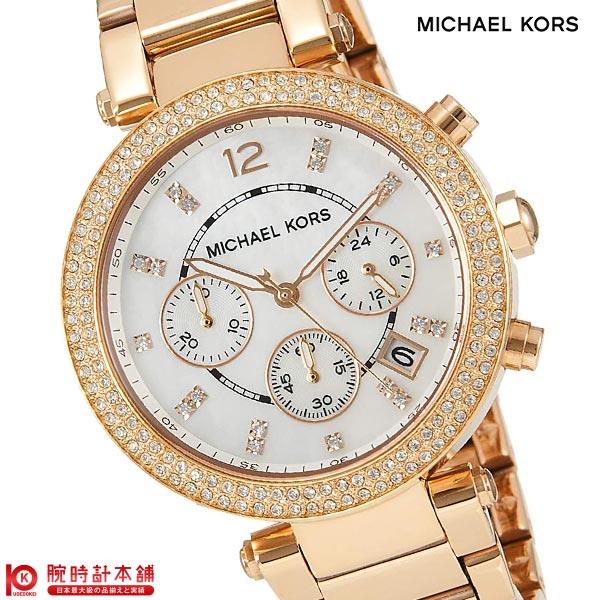 【先着限定最大3000円OFFクーポン!6日9:59まで】 【15日は店内最大ポイント42倍!】 MICHAELKORS [海外輸入品] マイケルコース MK5491 レディース 腕時計 時計