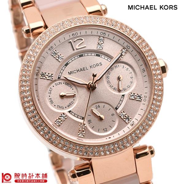 【29日23:59まで店内ポイント最大37倍!】MICHAELKORS [海外輸入品] マイケルコース パーカーミニ MK6110 レディース 腕時計 時計【あす楽】