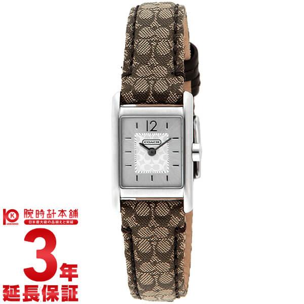 【エントリーでポイントアップ!11日1:59まで!】 COACH [海外輸入品] コーチ カーライル スモール 14501492 レディース 腕時計 時計